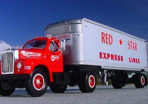 RedStarExpress